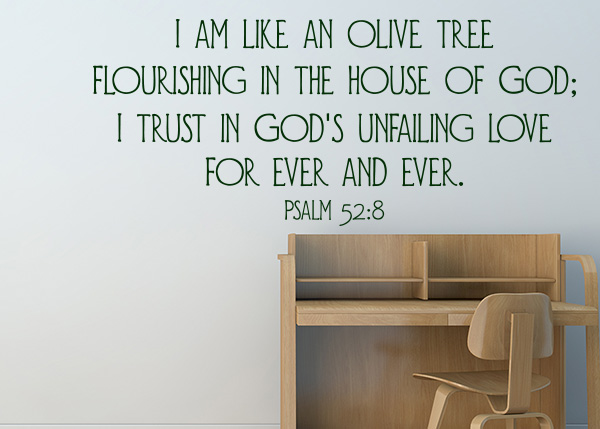 I Trust In God S Unfailing Love Vinyl Wall Statement