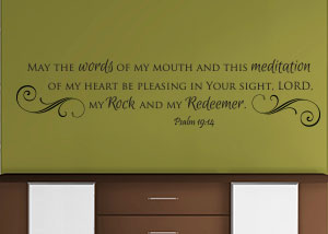 May These Words of My Mouth Vinyl Wall Statement - Psalm 19:14