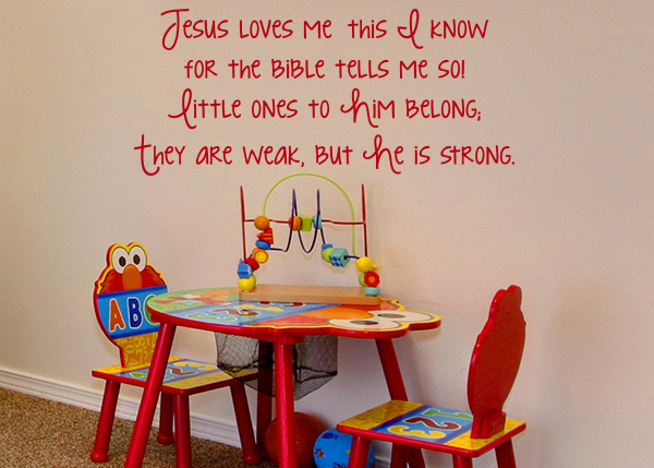 Jesus Loves Me This I Know Vinyl Wall Statement Vinyl Kid024