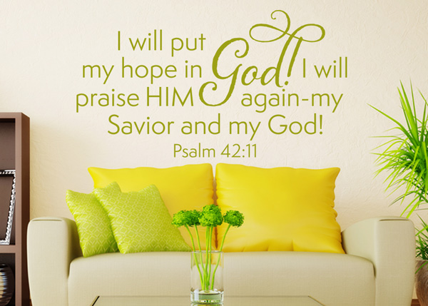 I Will Put My Hope In God Vinyl Wall Statement